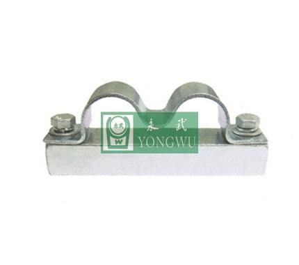 双联式钢制管夹